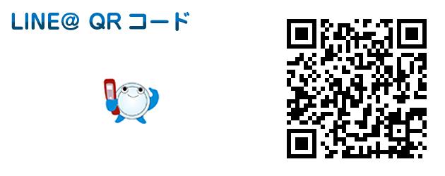 LINE@ QRコード